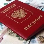 Быстрый кредит наличными по паспорту до 30 000