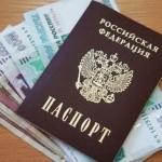Где взять небольшой кредит наличными по паспорту в короткий срок