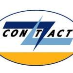 Как получить займ через систему CONTACT