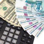 Как выплачивается кредит? Процедура погашения займа
