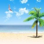 Кредит на отдых на лучших условиях