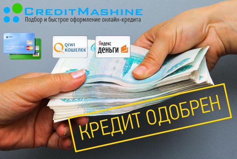 в 2020 выдано кредитов