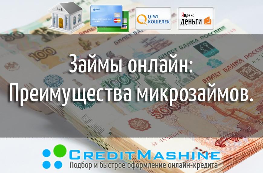 Кредит в банках под залог недвижимости в спб