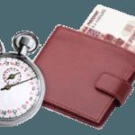 Получить экспресс-кредит по паспорту онлайн в день обращения
