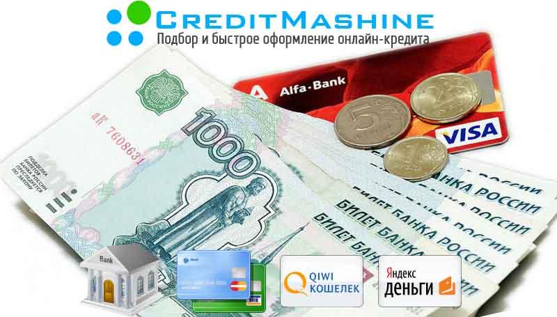 банк российский капитал онлайн личный