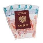 Быстрый и выгодный кредит наличными в Москве. Стоит ли обращаться в банк?