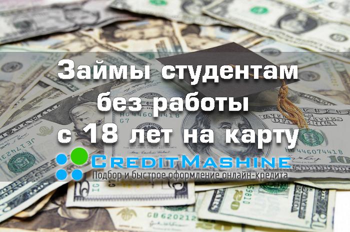 Бик сбербанка санкт-петербург отделение