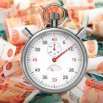 Как получить деньги в займ за короткий срок без поручителей и дополнительных документов