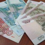 купьры рубли займ до зарплаты