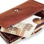 Займы до зарплаты на короткий срок: преимущества и недостатки