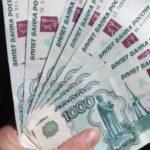 Каким образом получить выгодный и быстрый кредит?