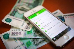 Способы получения мгновенного онлайн займа. Как взять в долг за несколько минут