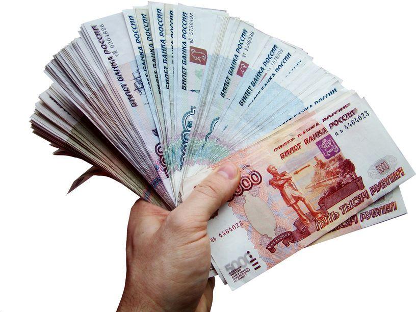 Быстро получить деньги в кредит обмануть микрокредит