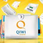 Быстрые онлайн займы на QIWI кошелек. Получение средств за несколько минут