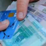 Преимущества онлайн займа на карту. Как быстро получить выгодный кредит?