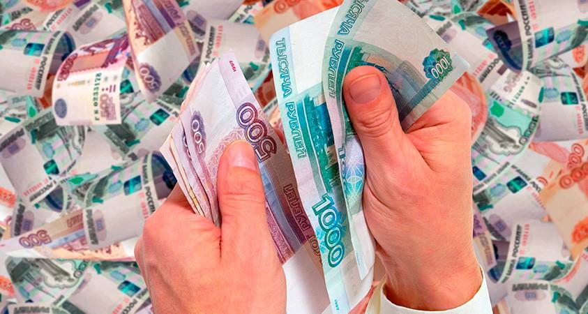 микрокредит деньги на карту сравни ру кредит наличными онлайн заявка