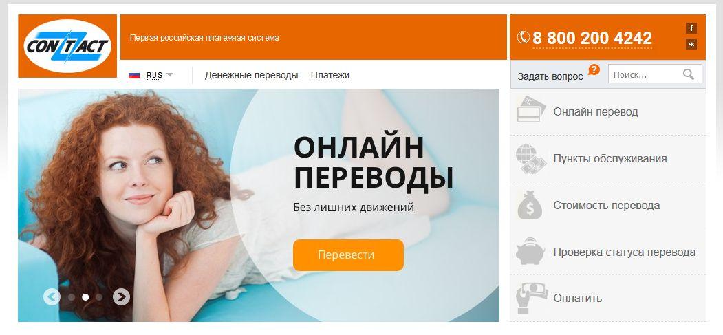 взять кредит с плохой кредитной историей в россии