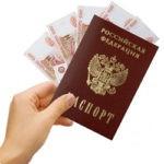 Потребительский кредит в банке по паспорту. Особенности и способы получения