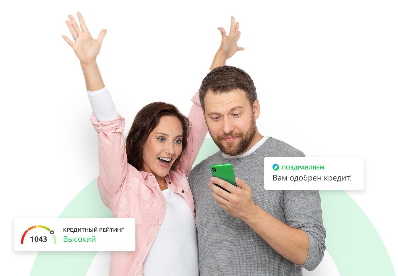 Получить быстрый займ онлайн на карту