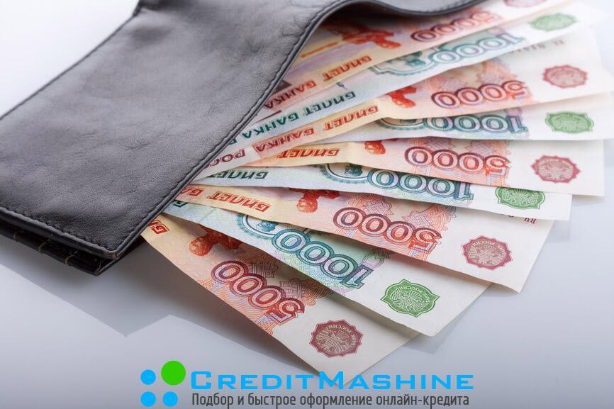 Срочный займ на карту прямо сейчас без отказов