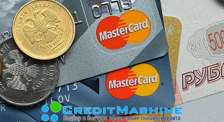 Занять деньги на карту банка через интернет срочно