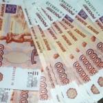 Как получить кредит онлайн без справки о доходах?
