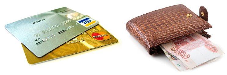 kreditka_nalicnie