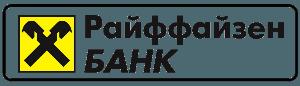 кредит Райфайзен банк