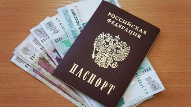 pasport-kredit