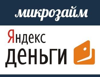 Кредиты в Казатине - 48 предложений банков - кредиты