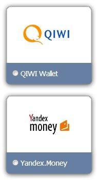qiwi_yandex_aliexpress