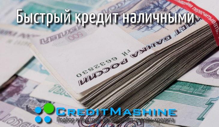 kredit-bistry-min