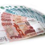 Получить быстрый кредит наличными