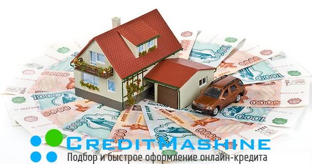 целевой кредит