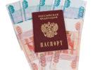 Быстрый и выгодный кредит в Москве
