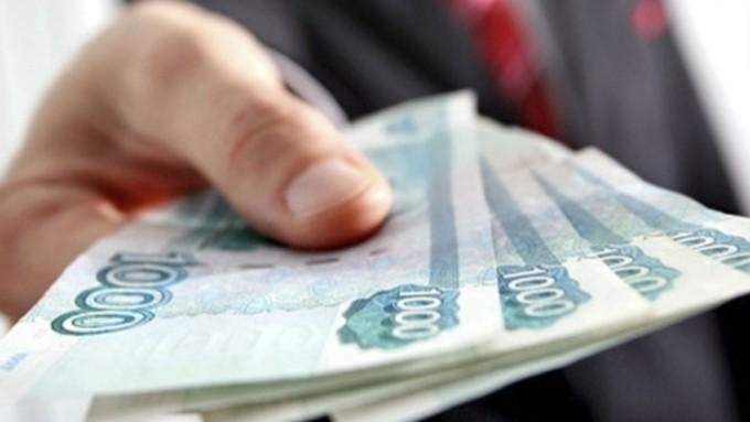Как получить деньги в займ за короткий срок