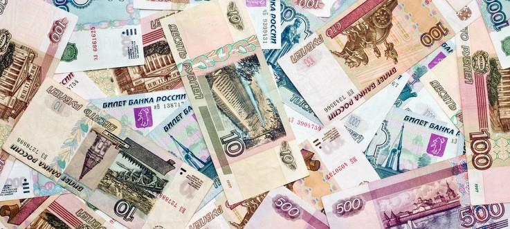 деньги рубли займ онлайн
