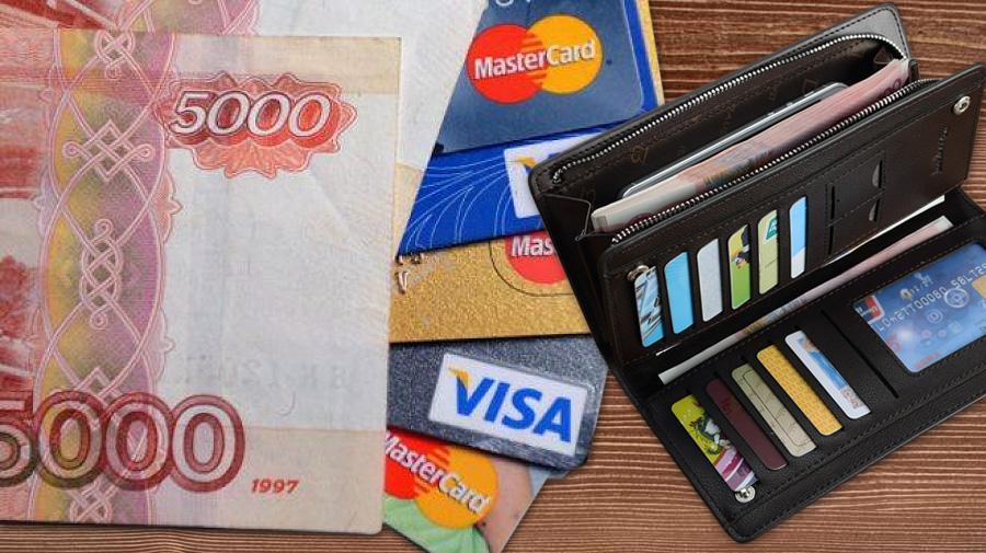 наличные деньги, кредитная карта