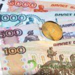 Аннуитетная система начисления кредита и ее преимущества