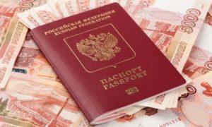 Кредит по паспорту с моментальным решением. Как оформить онлайн займ с любой кредитной историей?