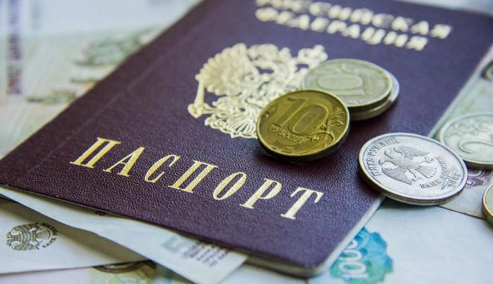 Быстрый кредит на карту онлайн Украина - Деньги на карту
