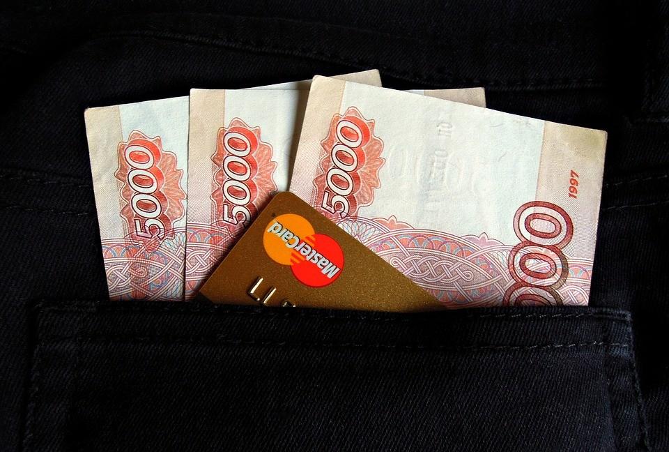 Оформить в банке ВТБ 24 кредит наличными и потребительский кредит