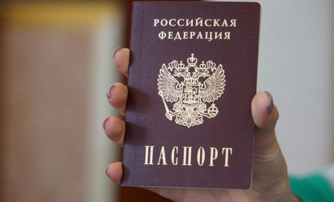 Кредит по паспорту с моментальным решением онлайн