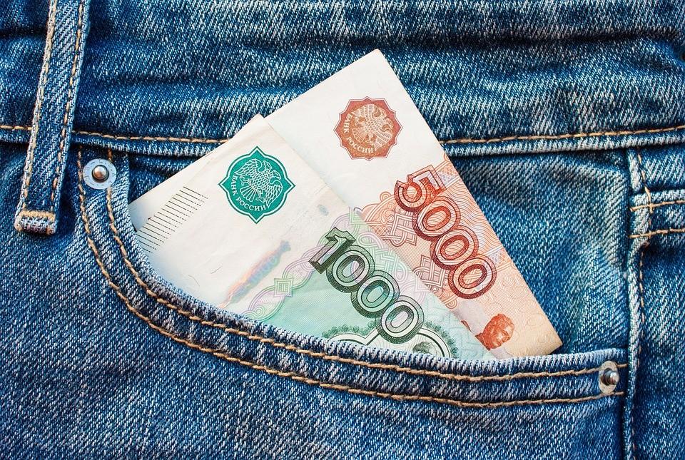 Как легко взять кредит в банке