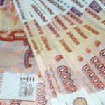В каком банке выгодно взять кредит наличными? Вероятность получения нужной денежной суммы