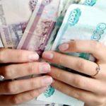 Как взять кредит в декретном отпуске? Способы получения денег для женщин в декрете